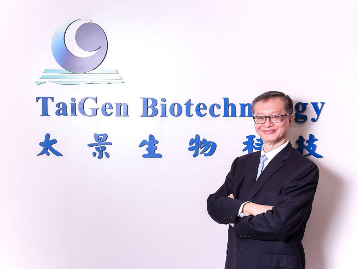 藥業行銷高手帶領太景向前衝 黃國龍推動研發成果商業化