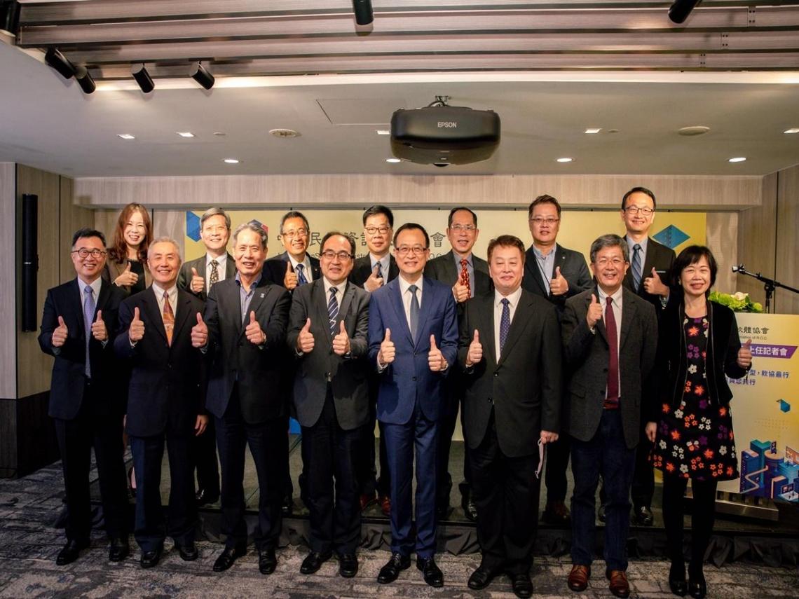 數位轉型 軟協第十五屆理事長沈柏延上任領航