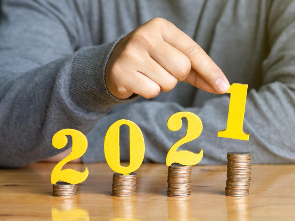 存股族2021年報稅指南》年領20萬股利,2種計稅法該選哪種?會計師教你聰明節稅