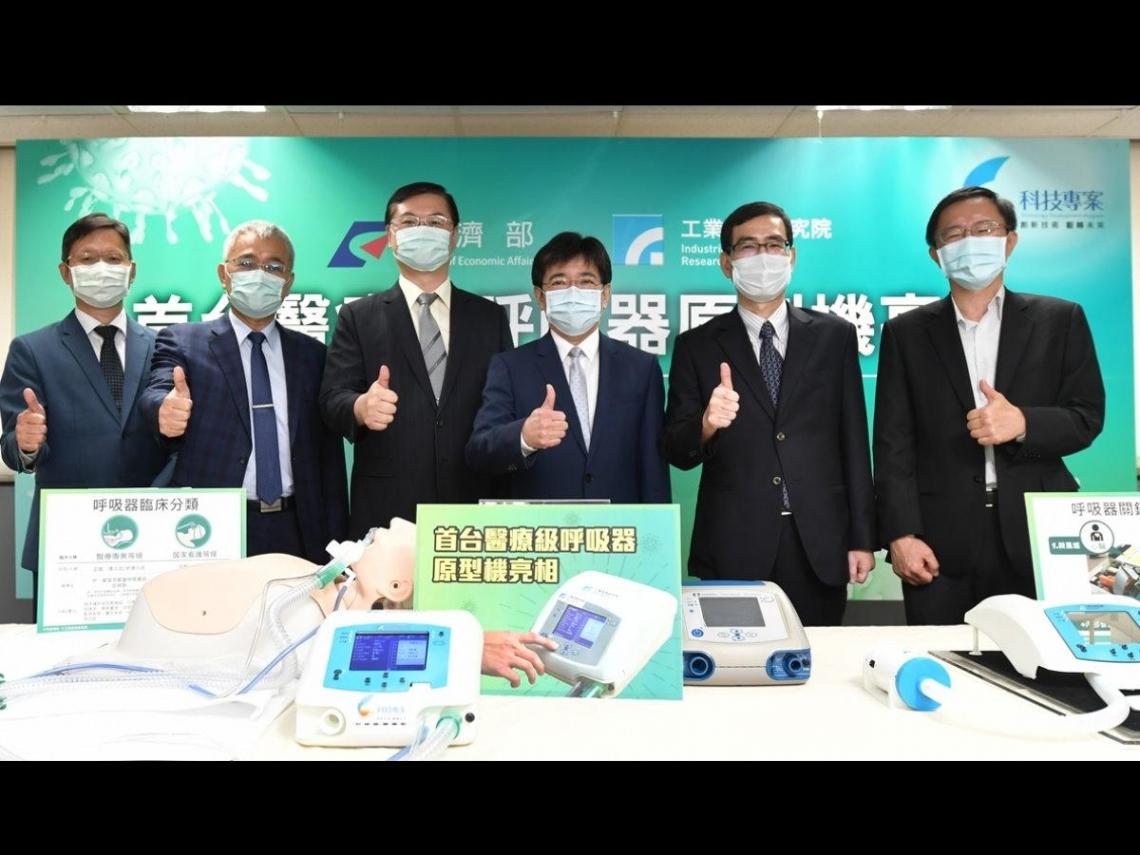 工研院17天研發出台灣首台呼吸器原型機 10月底量產