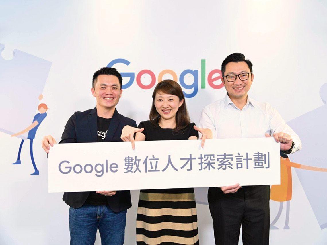 谷歌搶腦礦  「大二練習生」正夯