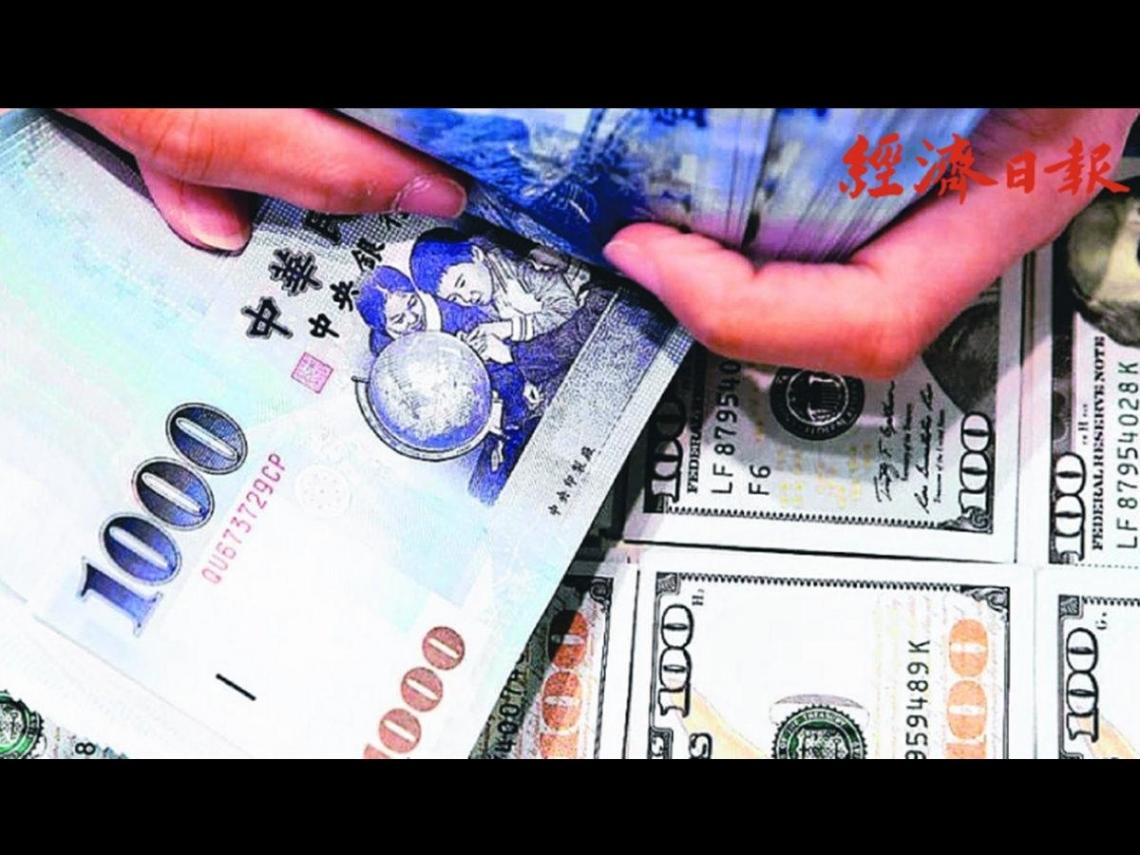 國內首次新台幣責準率「歸零」 六年期儲蓄險走入歷史