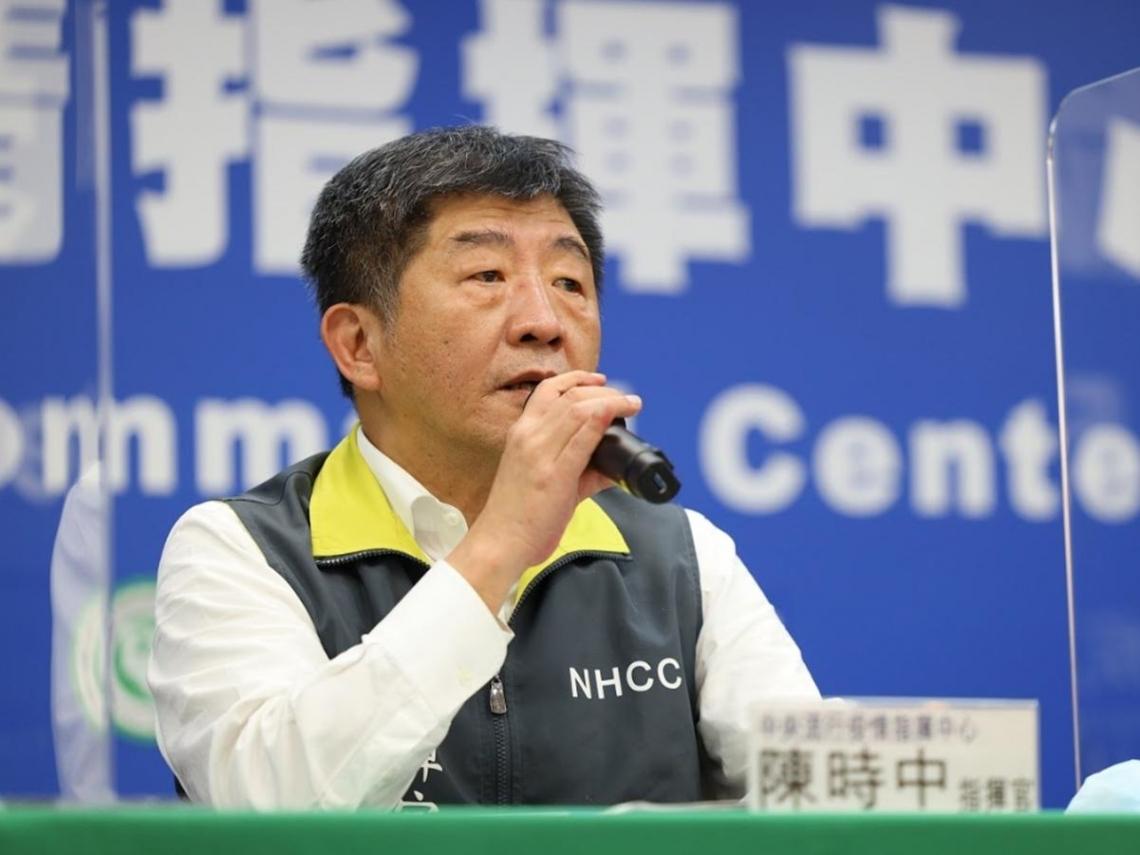 國台辦批他是「抹黑中國、隱瞞疫情好手」 陳時中回應了