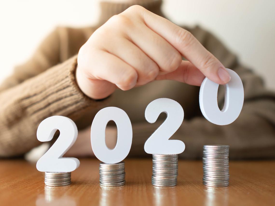 2020年,哪一檔金融股最適合存股?兆豐金、第一金...4大官股評比:喜歡領現金的就存這一檔