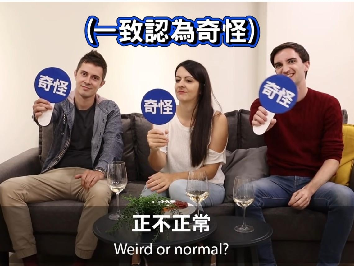 為什麼台灣女生愛用娃娃音說話?外國人來台灣一致認為超奇怪的20件事,第一名竟是...