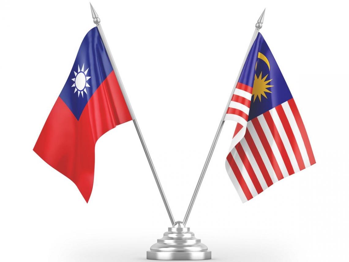 加強台灣與馬來西亞的國際合作