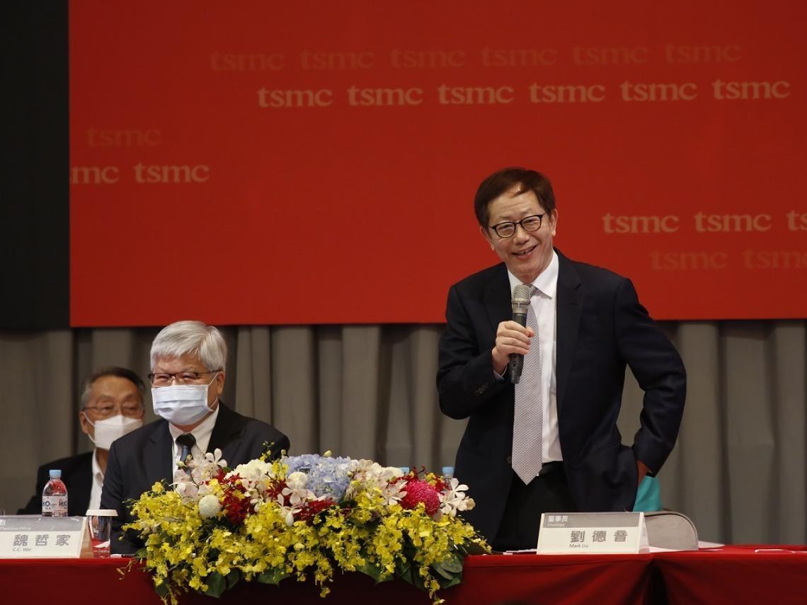 台積電股東會》小股東發言:「我是因為張忠謀才買」  董事長劉德音這樣妙答