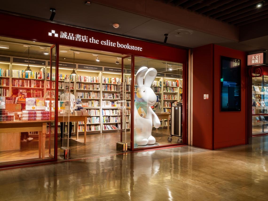 書店,一種文化和新生活方式