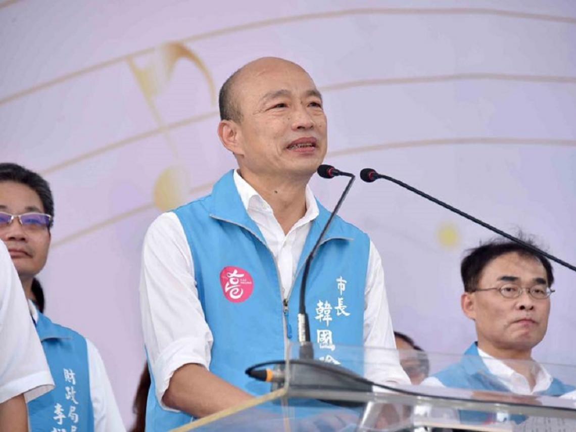 「仇恨和對立創造披著『民主』的暴政」 韓國瑜1708字去職感言曝光