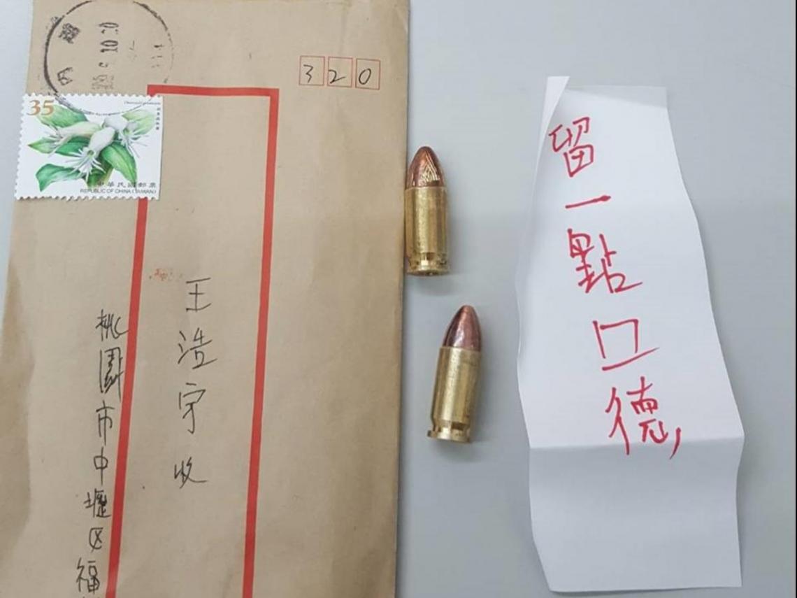 收到2顆子彈...要他「留一點口德」 王浩宇:相信多數韓粉是理性的