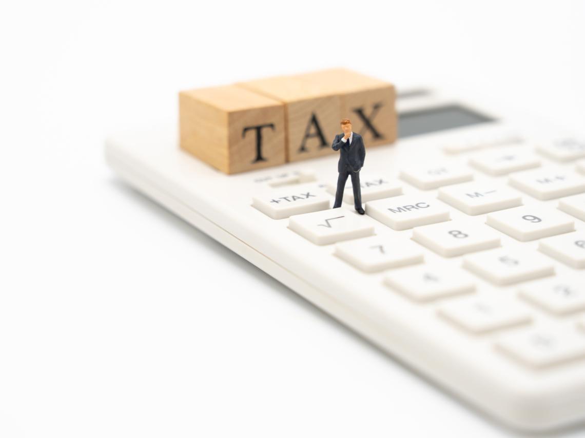 平平都賺100萬,怎麼我卻得多繳20萬?前台積電財務高管教你:有錢人如何合法節稅