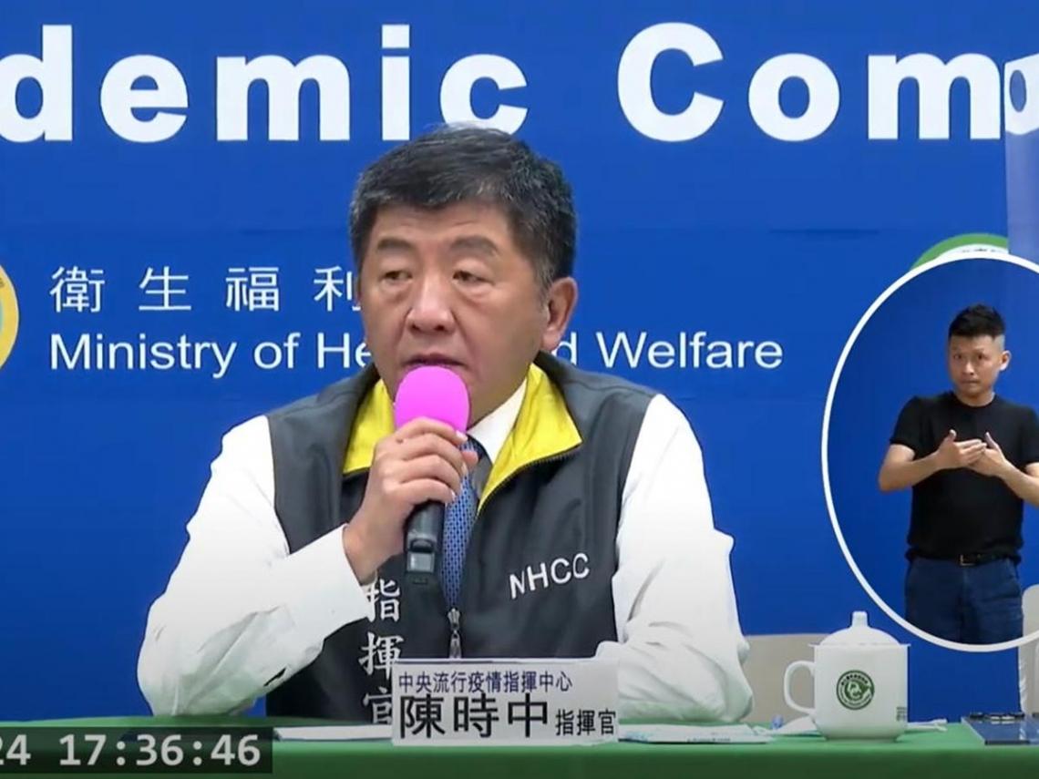 日本女學生從台灣返東京確診 指揮中心匡列140名接觸者