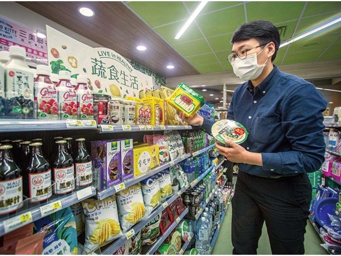 疫情下「蔬食」業績逆勢成長2成!素花枝丸、素雞塊…小七熱賣商品背後供應鏈揭密
