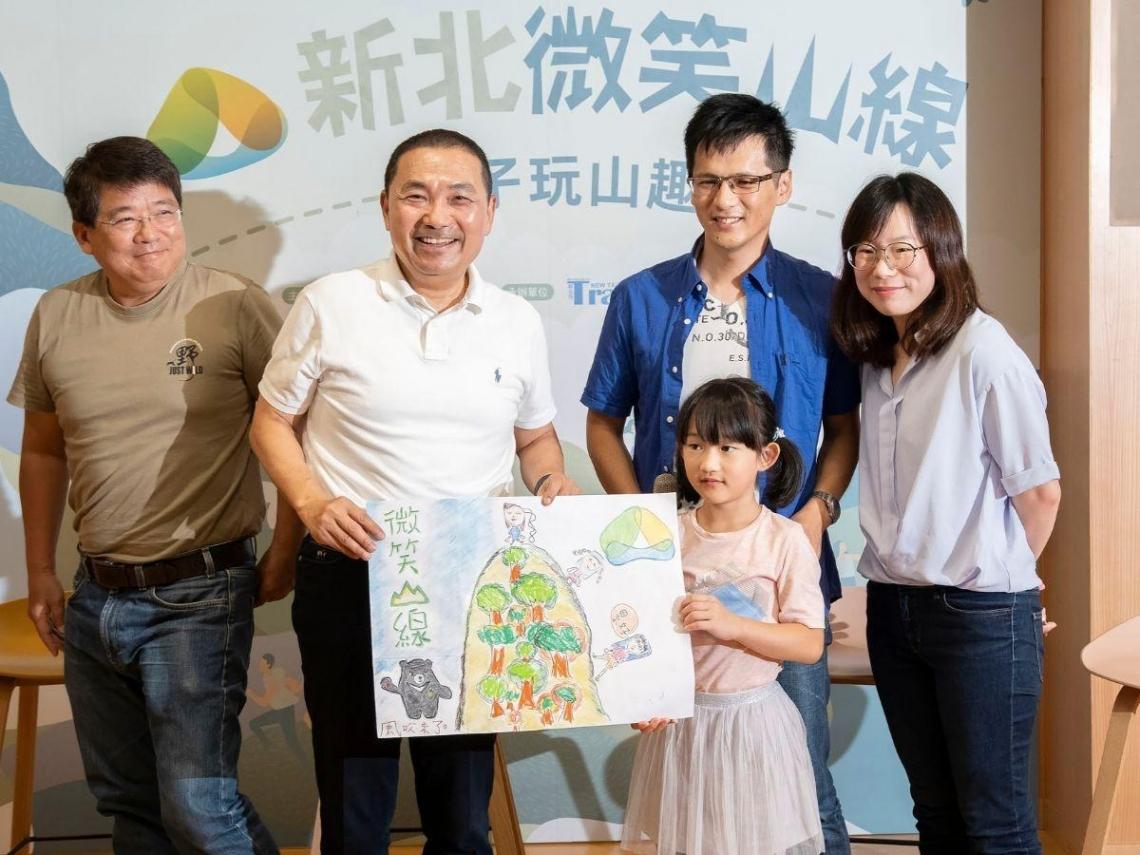 「新北微笑山線-親子玩山趣」 共創後疫情時代親子家庭低碳新選擇