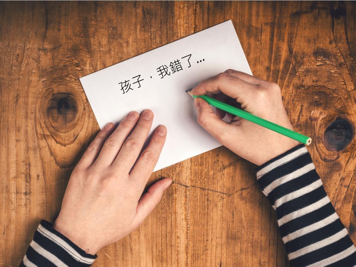 「完美」兒女休學10年,她寫下了「悔過書」:我是最成功的老師,卻是最失敗的母親