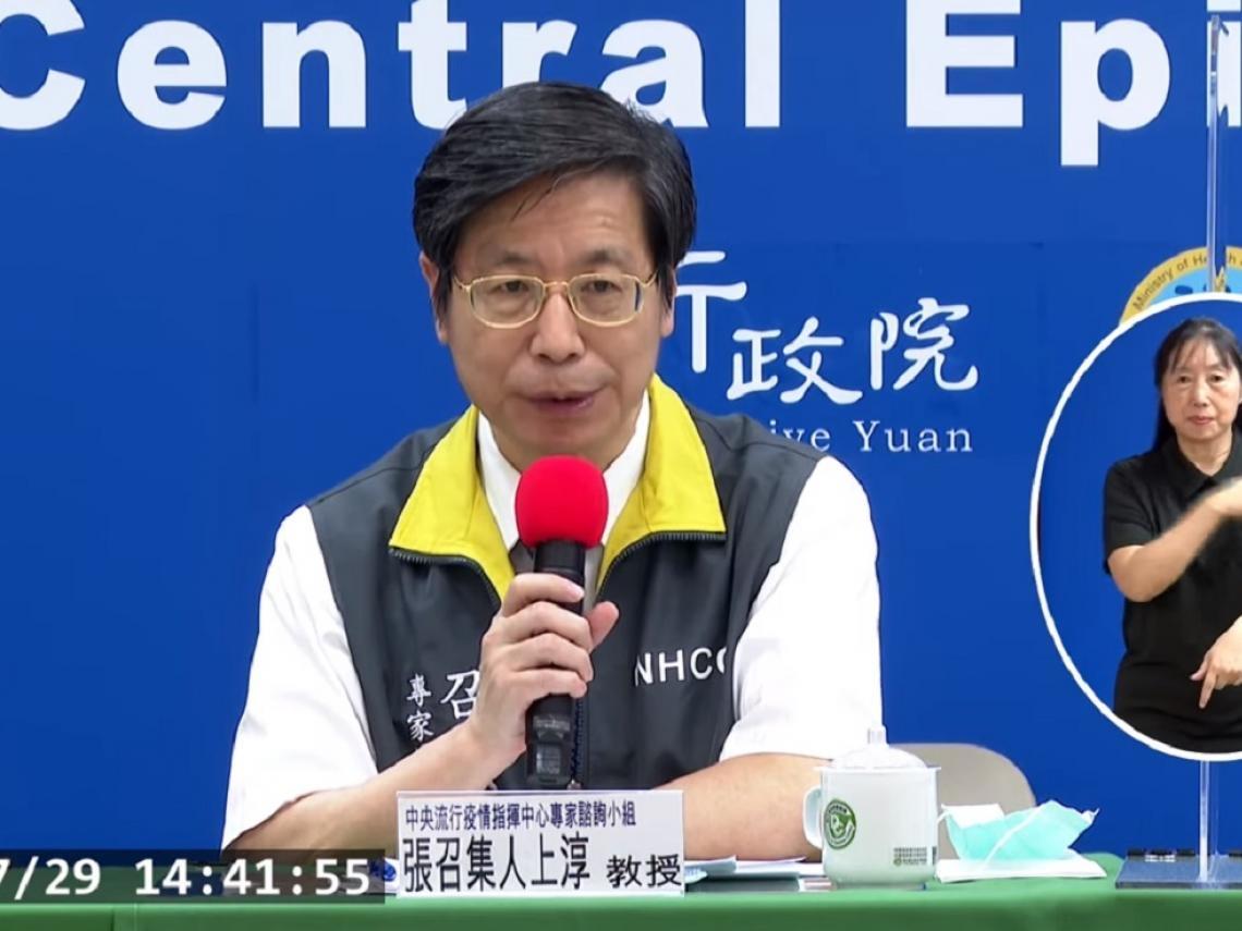 台灣備戰疫情下半場「5大挑戰」!張上淳:不排除爆第二波疫情