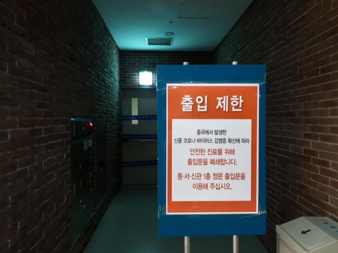 涉嫌妨礙武漢肺炎防疫調查 南韓新天地教主李萬熙被捕
