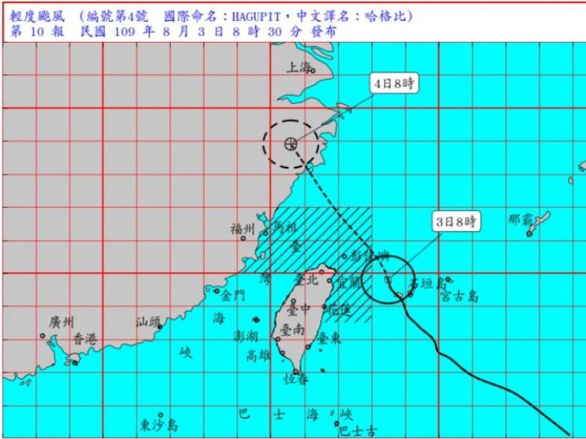 哈格比颱風逼近,易有短時強降雨!一張圖看大雨特報11個縣市