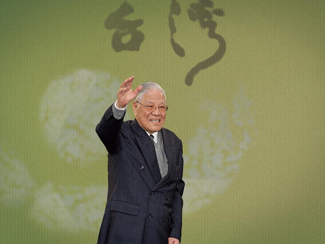 李登輝人生謝幕  他為台灣留下哪些遺產?