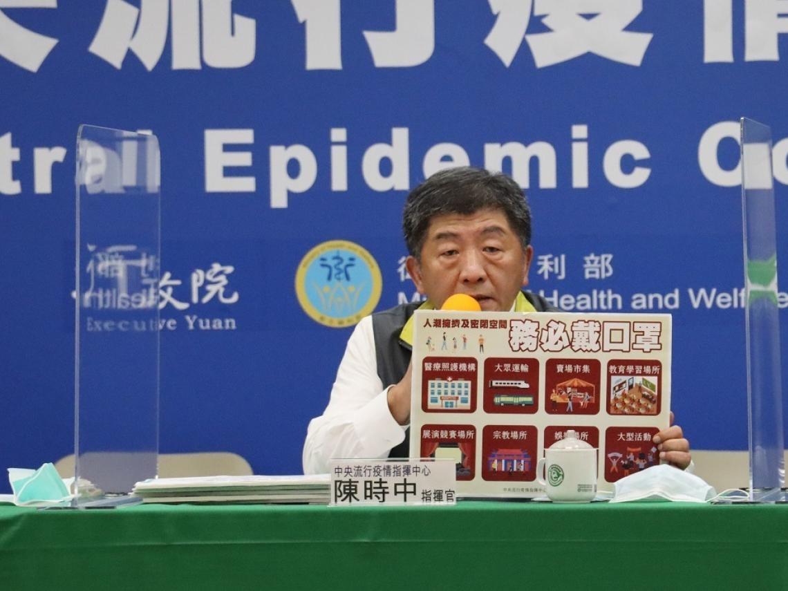 日本工程師自台返日後染疫!72名接觸者採檢中 陳時中:即日起,日本自「中低感染風險國家」名單移除