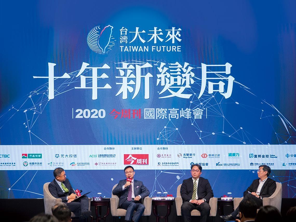 逆全球化逼出三大變局  台灣黃金十年可期