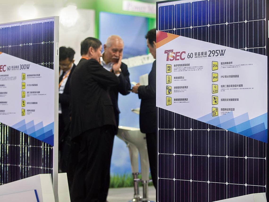 全球政策聚焦 助攻12檔綠電概念股