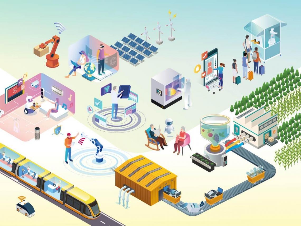 預見2030未來世界