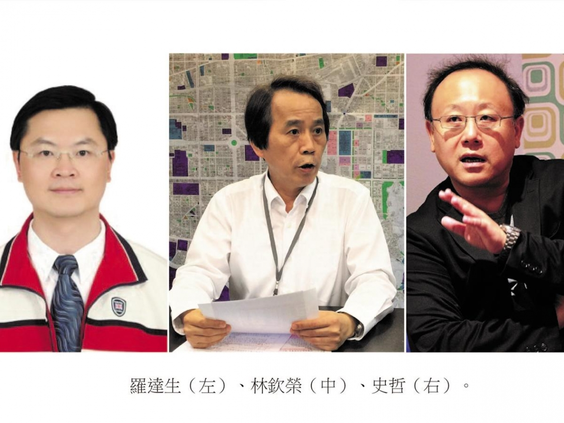 陳其邁領當選證書 29位小內閣名單曝光