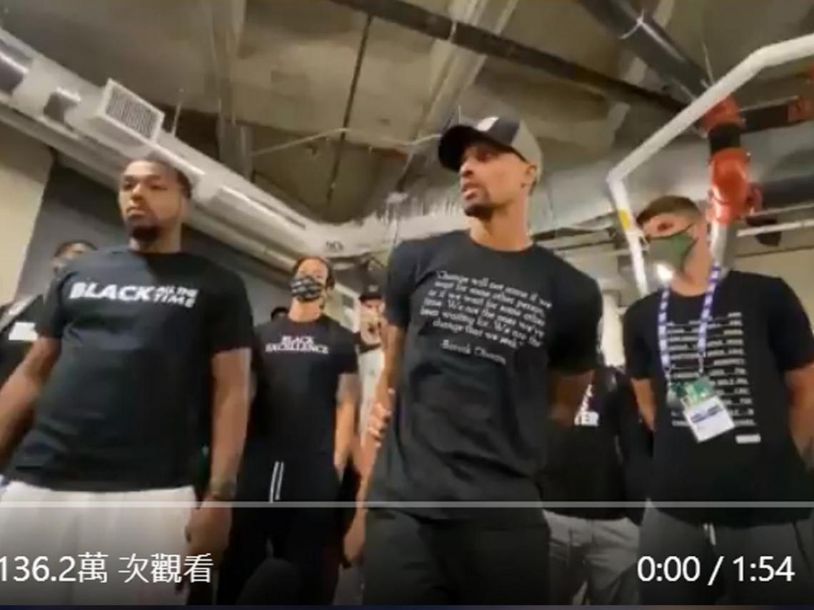 怒火延燒至NBA!抗議警方背後槍擊黑人 眾球星要求罷賽