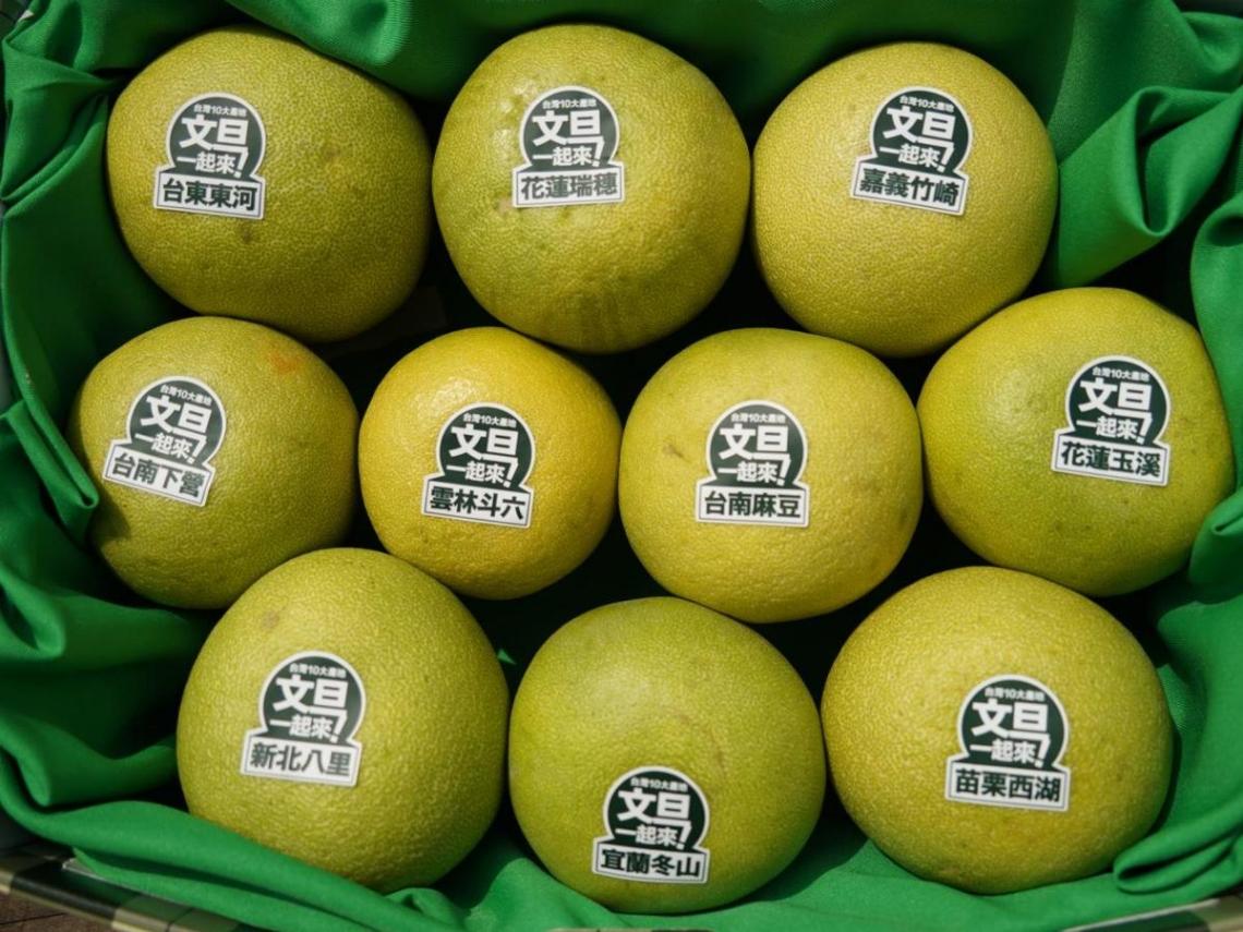 農遊券2.0來了!250元「柚香禮券」免抽獎就可拿 一文看懂如何登記