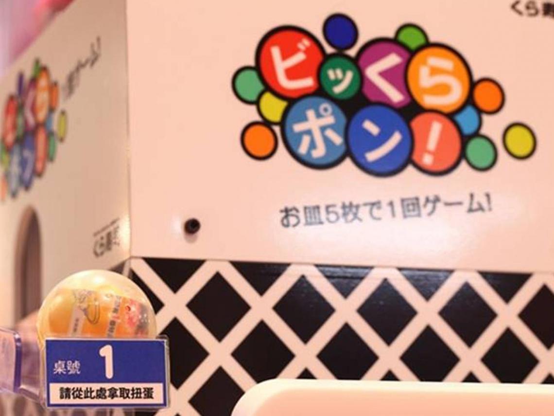 亞洲藏壽司17日上櫃 抽到1張現賺19萬