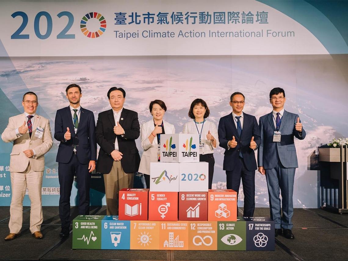 「永續發展 臺北市2020自願檢視報告」出爐 因應後疫情時代 接軌國際 邁向宜居永續城市