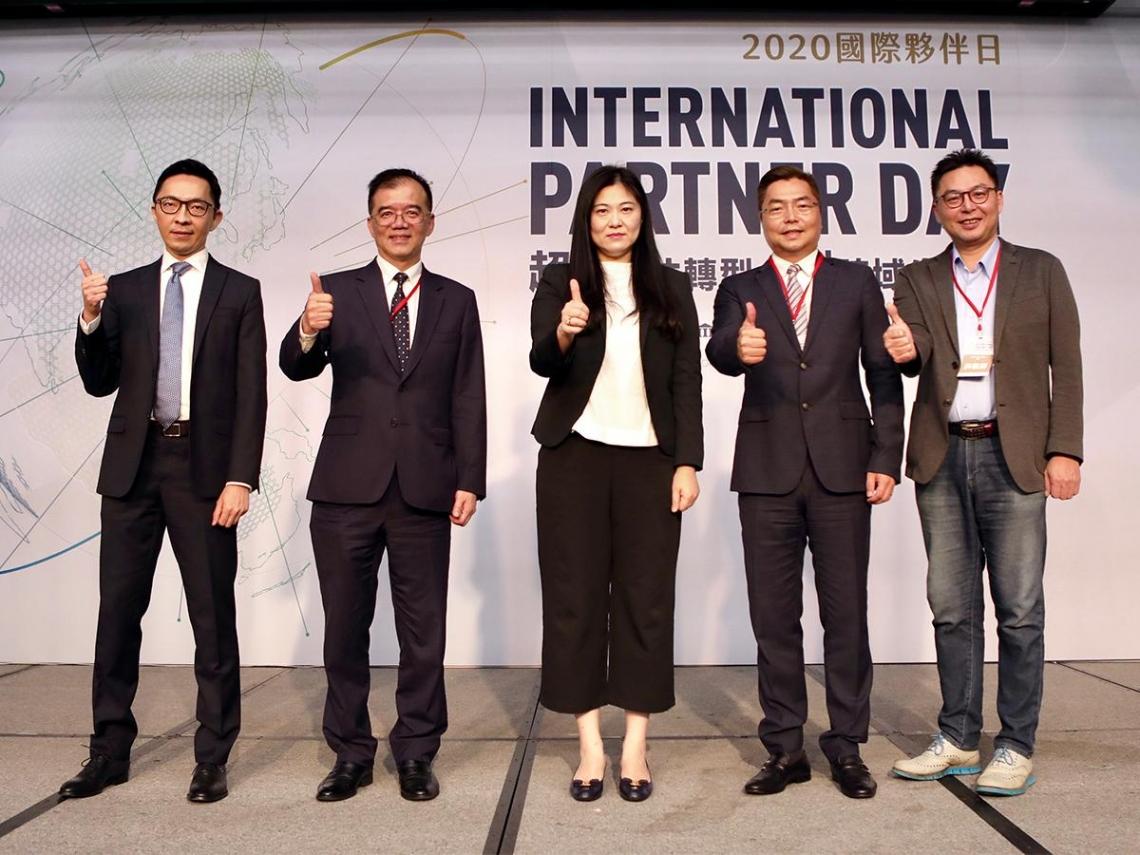 2020國際夥伴日 IPO Forum 6大外商夥伴為臺灣產業轉型提出關鍵解方