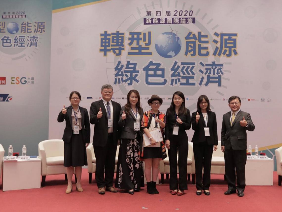台電:儲能市場將是台灣再生能源轉型下的新契機