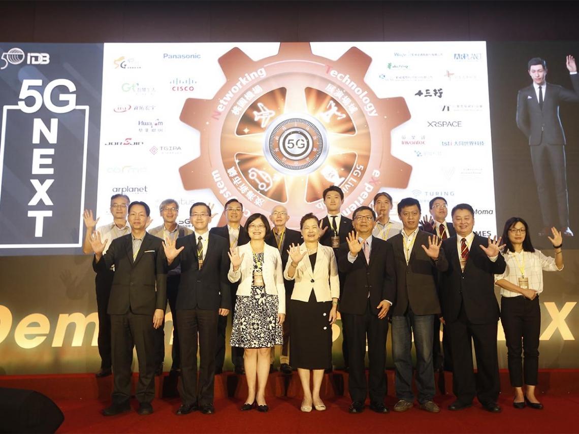 經濟部、交通部、文化部跨部合作啟動5G NEXT  場域出題、產業解題,攜手引爆萬物聯網商機