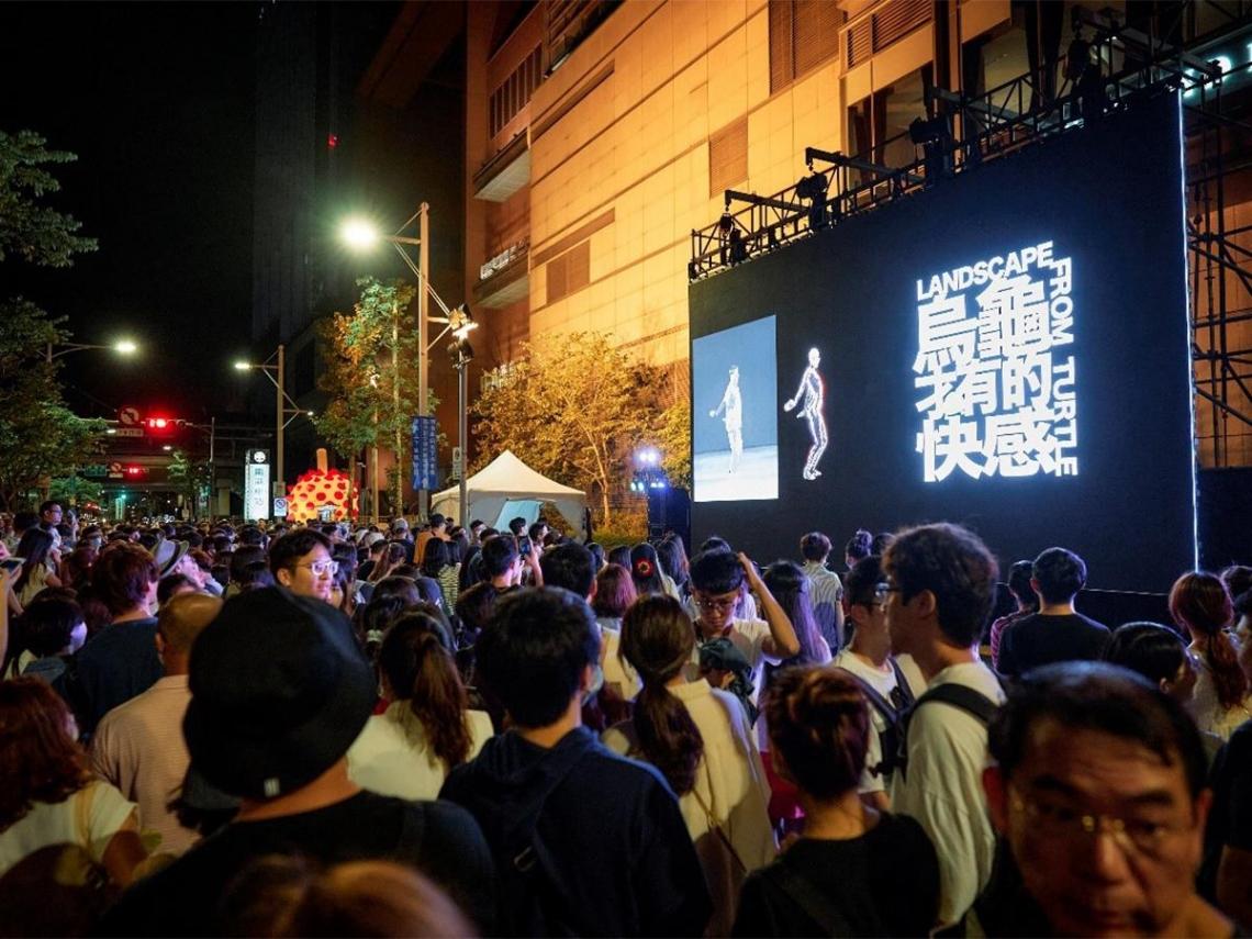 華山啟動數位轉型,逐步打造為臺灣首座5G示範文創園區
