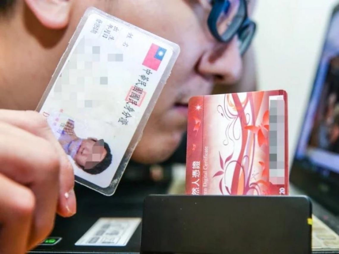 【解惑Q&A】數位身分證跟傳統身分證有什麼不同? 可以不換嗎?