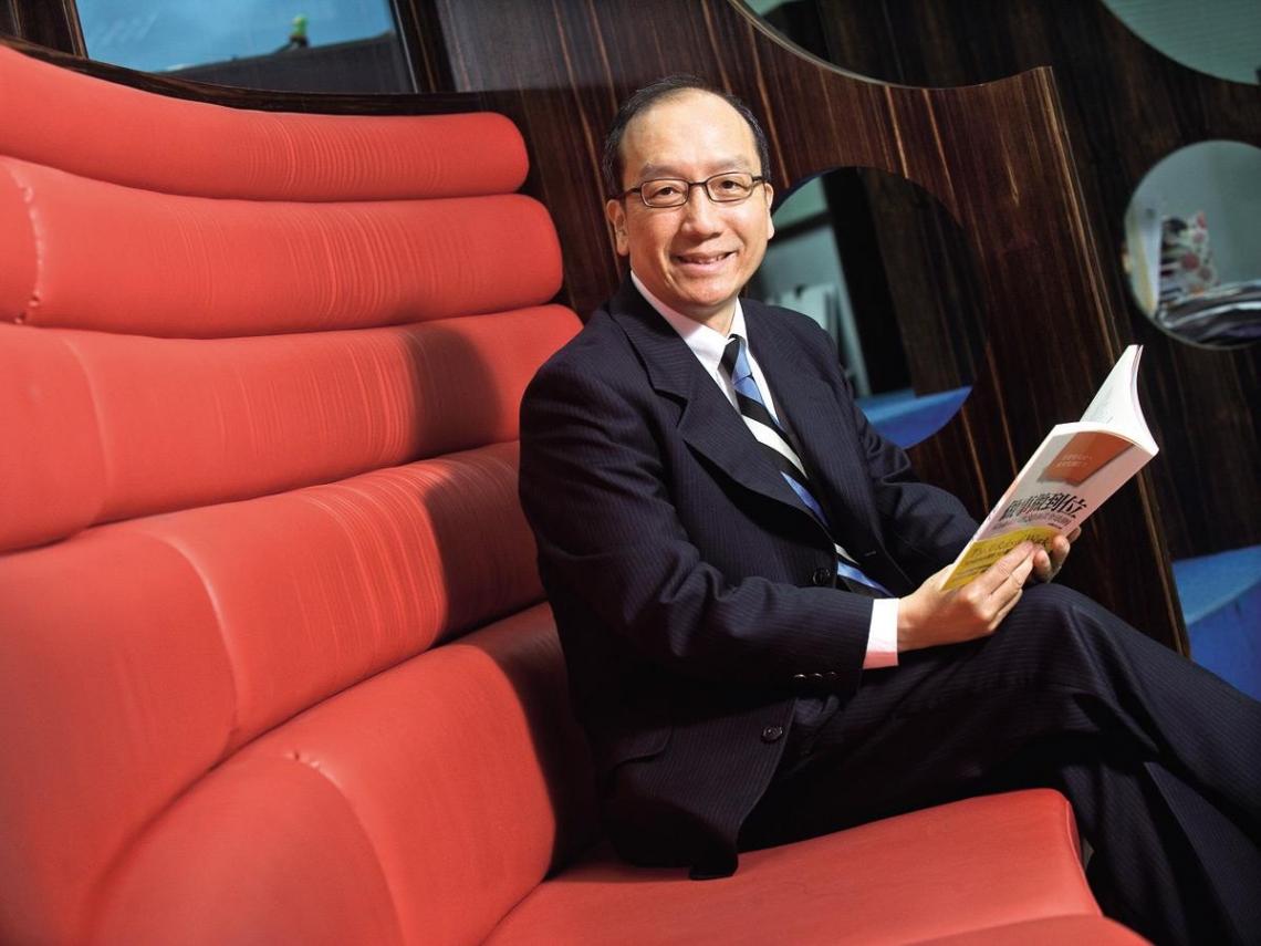 未來十年台灣的競爭力危機  -  接班