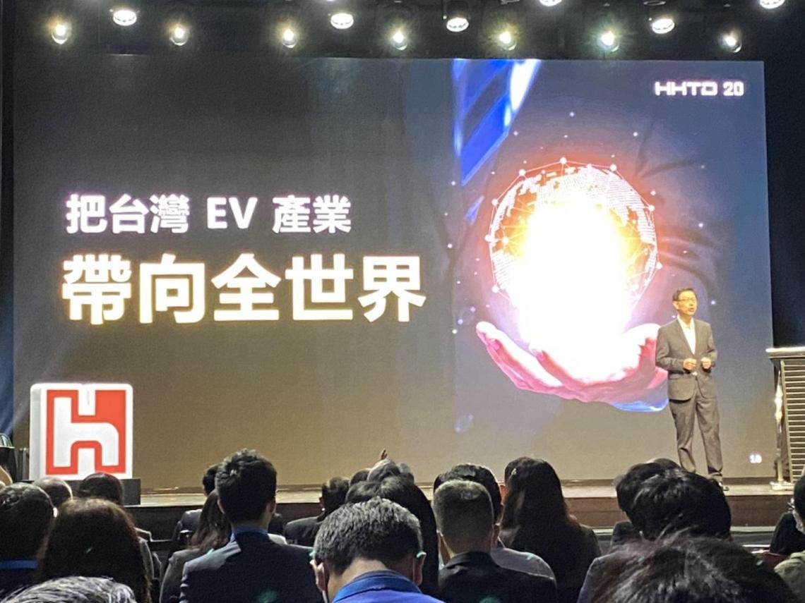 鴻海轉型要做電動車的「安卓」 卻面臨這3大挑戰 劉揚偉要如何再讓投資人熱愛鴻海的股票?
