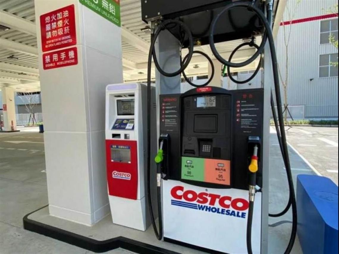 好市多台中加油站試營運 98無鉛每公升便宜3元搶市場