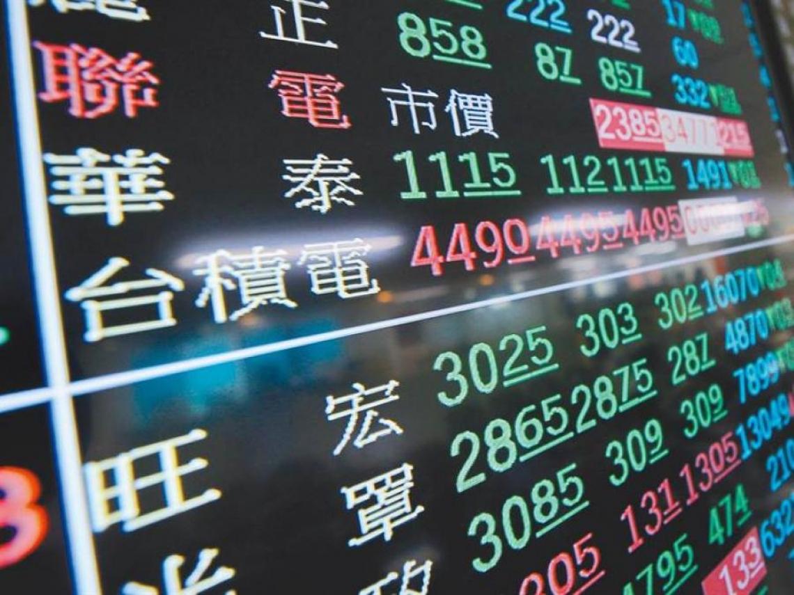 盤中零股交易上路 想當台積股東500元有找!
