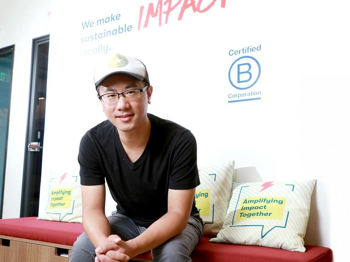 建立專業線上捐贈平台 iGoods讓物資「愛」循環