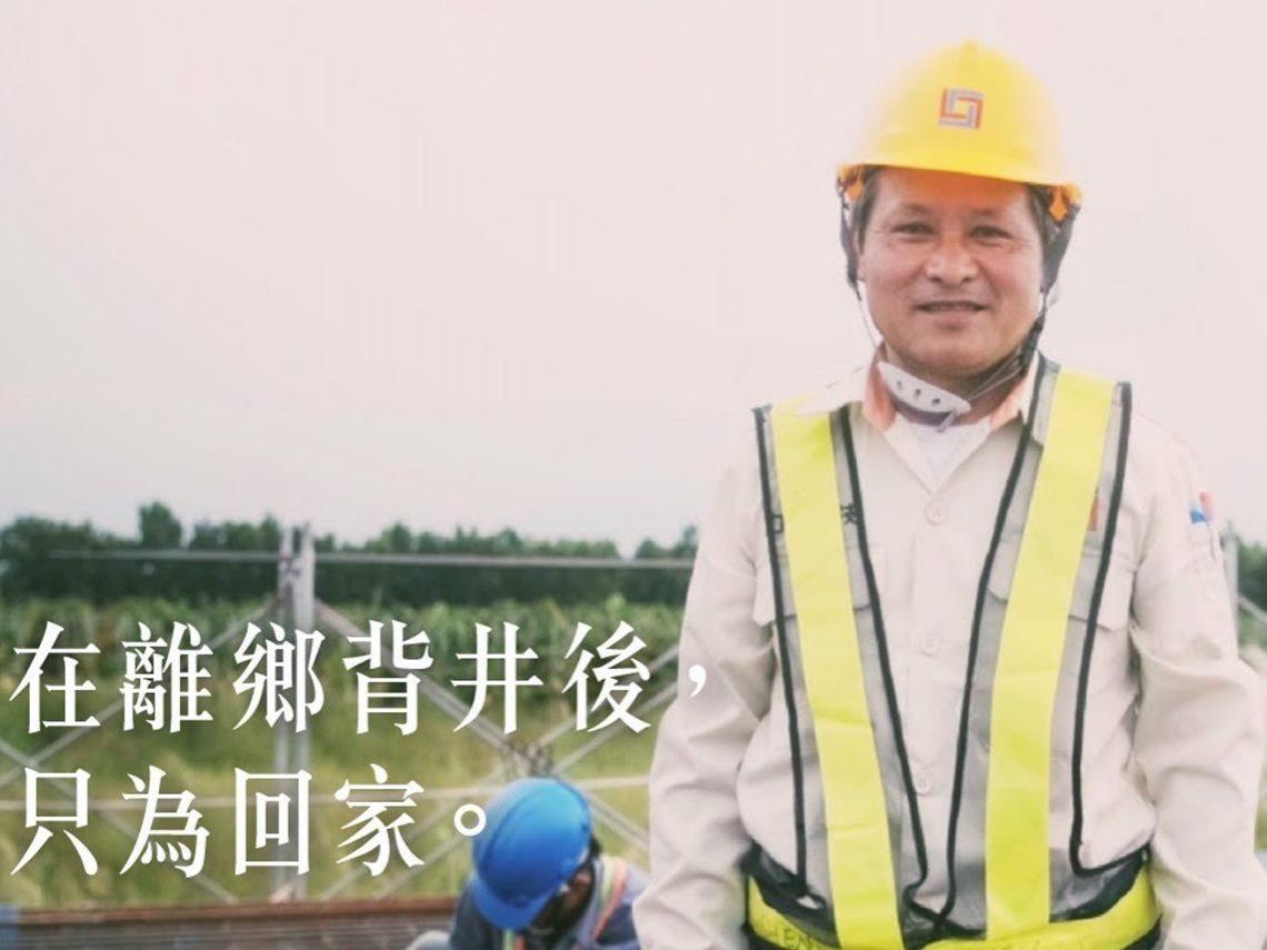 「我們屏東人,不是做小吃,就是北漂...」一個56歲工人的告白:18歲離鄉,回家這條路我走了大半輩子