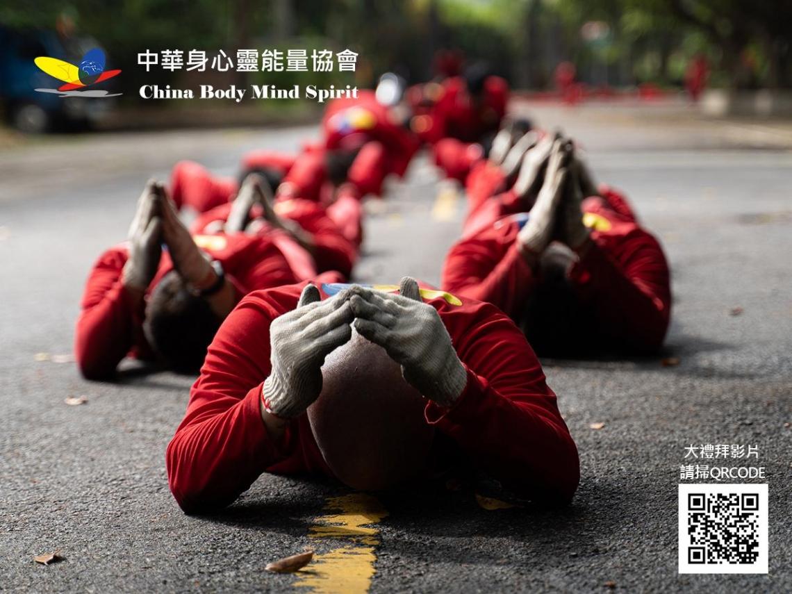 讓世界看見台灣 突破疫情的困境 用愛串起世界紀錄