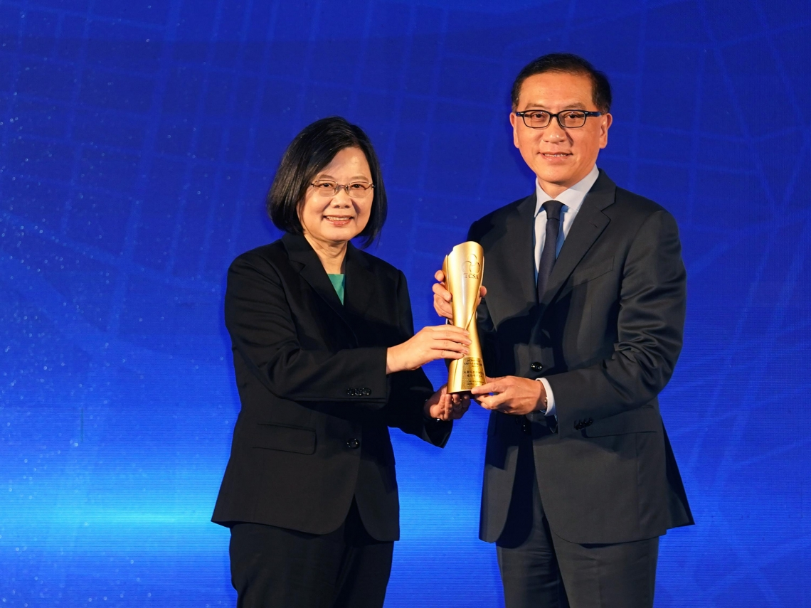 中信金獲頒「2020台灣企業永續獎」九項殊榮 首度入選「十大永續典範企業」