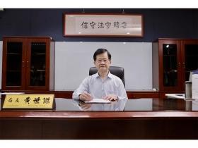 臺北市衛生局長黃世傑:臺北市超前部署防疫