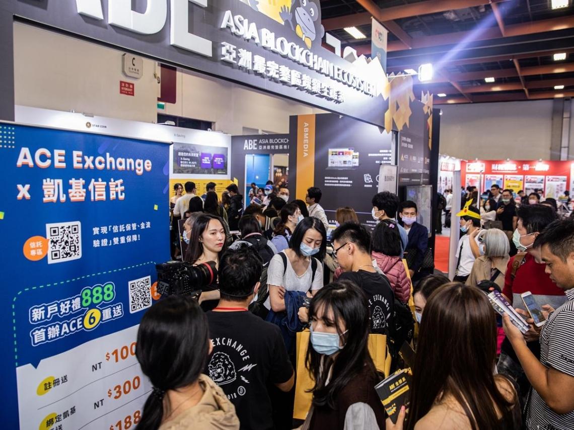 虛擬貨幣投資正夯!金融博覽會「ABE亞洲區塊鏈生態系主題館」8大亮點