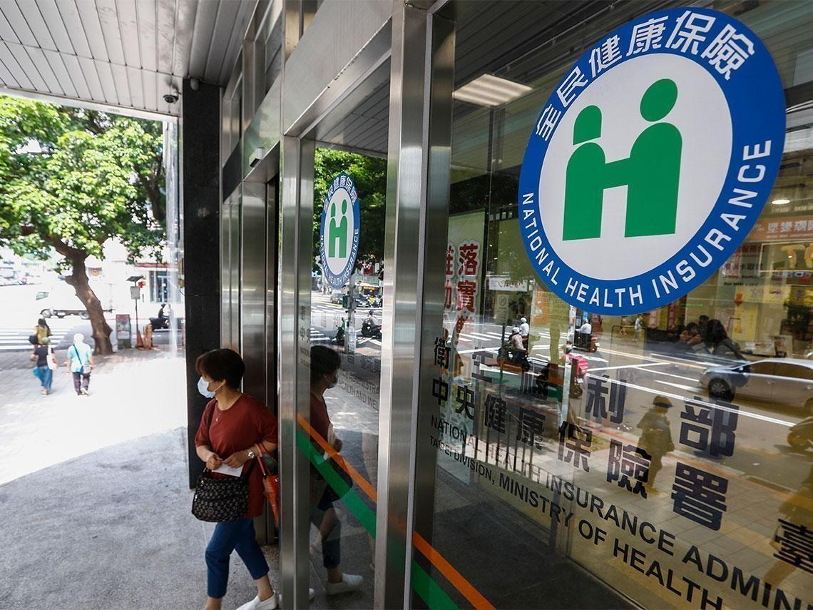 防旅外國人濫用健保 健保署擬廢「停復保」制度!黃安爆氣開罵