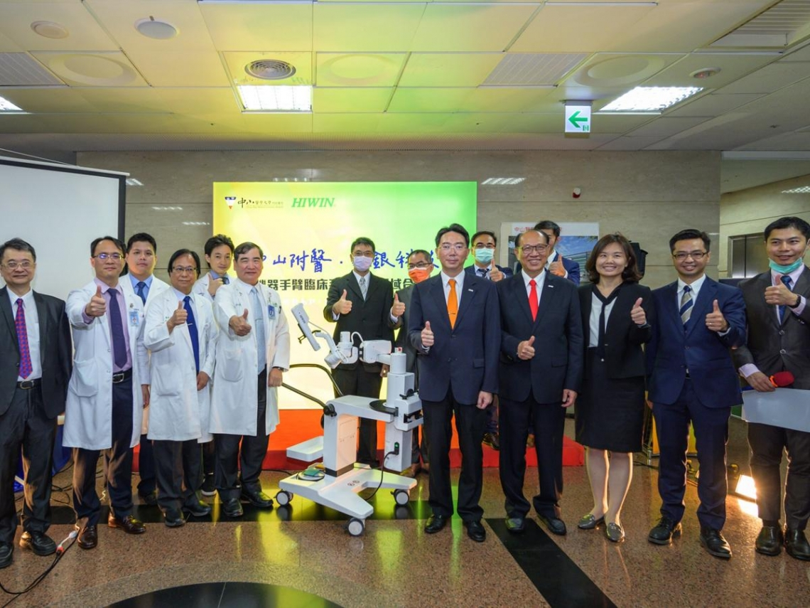 上銀跨足醫療領域!攜中山附醫發表台灣第一台自製「手術機器人」