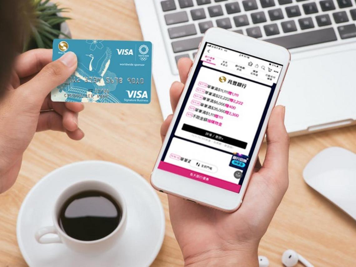 疫情打亂出國行程,善用信用卡網購回饋優惠,盡享消費樂趣